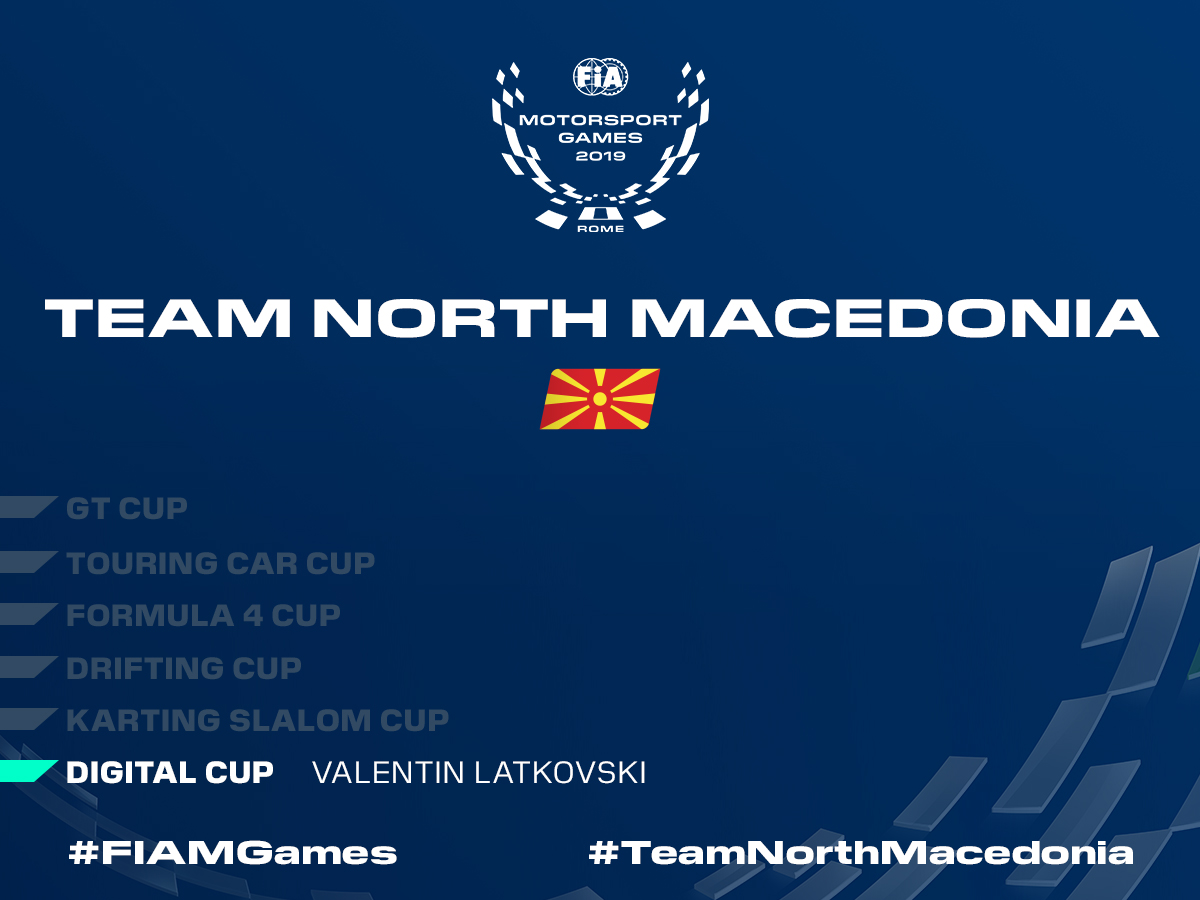 Team North Macedonia
